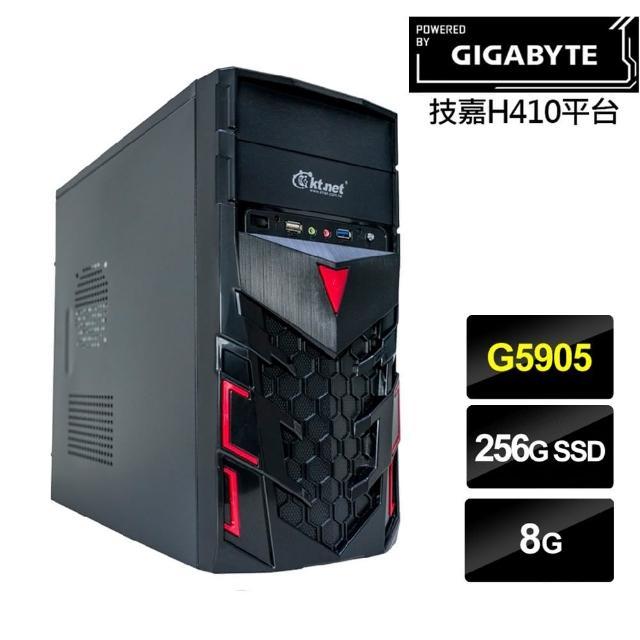 【技嘉平台】雙核{狂雷步兵}效能電腦(G5905/8G/256G_SSD)