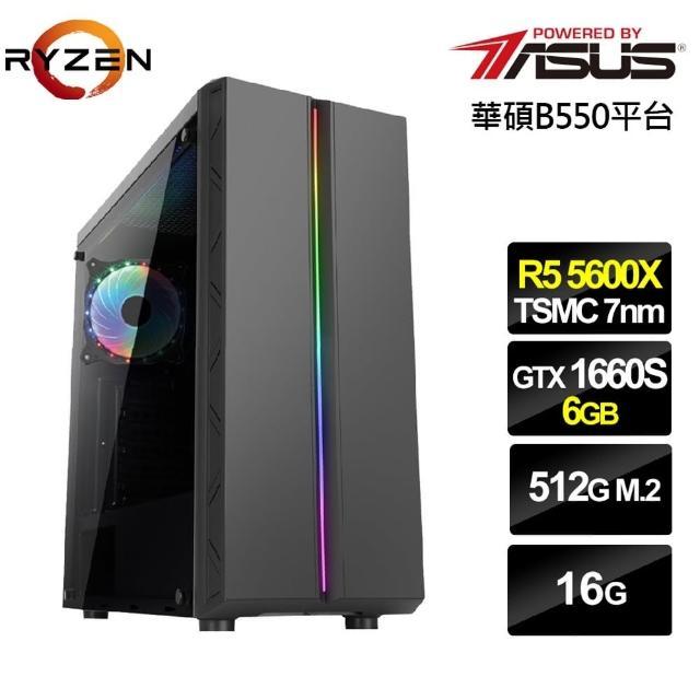 【華碩平台】R5六核{狂雷中校}GTX1660S獨顯電玩機(R5-5600X/16G/512G_SSD/GTX1660S-6G)