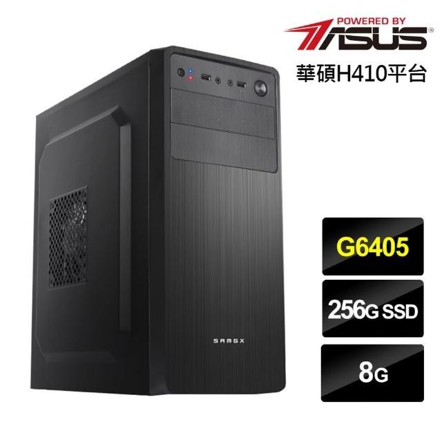 【華碩平台】雙核{狂雷槍兵}效能電腦(G6405/8G/256G_SSD)