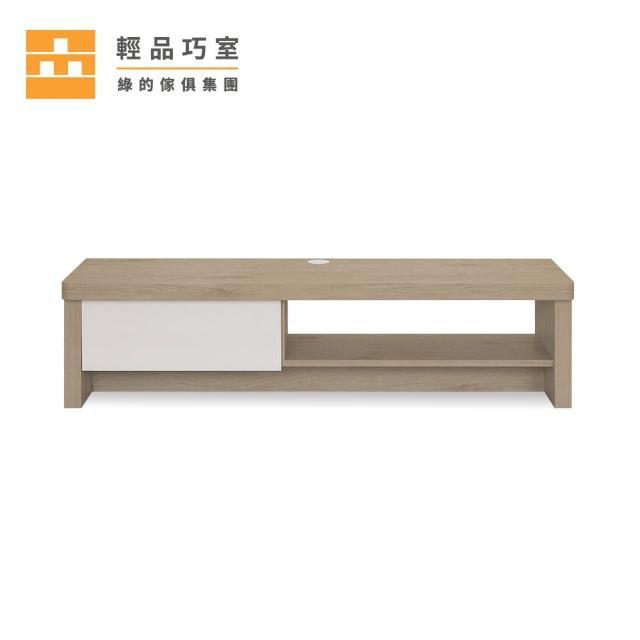 【輕品巧室-綠的傢俱集團】積木系列泥橡-簡約單抽電視櫃(電視櫃)