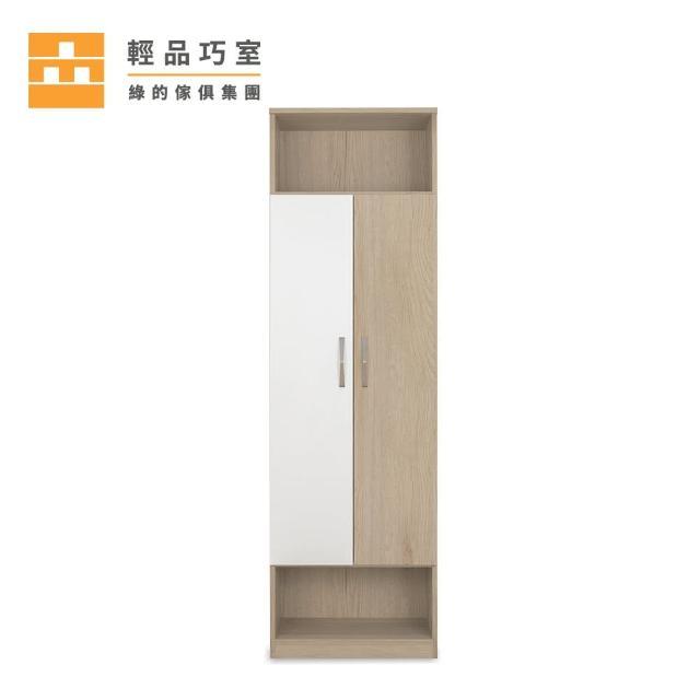 【輕品巧室-綠的傢俱集團】積木系列泥橡-雙門透氣鞋櫃(鞋櫃)