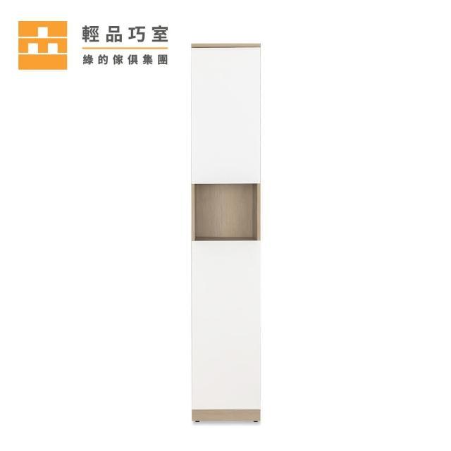 【輕品巧室-綠的傢俱集團】積木系列泥橡-儲物展示高櫃(展示櫃/儲物櫃)