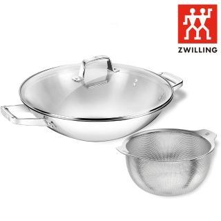 【ZWILLING 德國雙人】Turclad 中式炒鍋36cm+不鏽鋼瀝水籃24cm