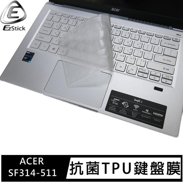 【Ezstick】ACER Swift3 SF314-511 奈米銀抗菌TPU 鍵盤保護膜(鍵盤膜)