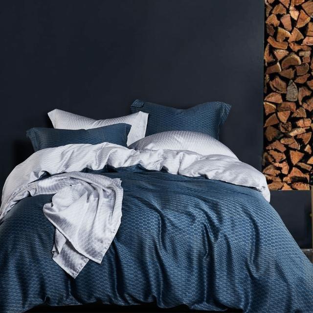 【情定巴黎】100%萊賽爾嫩柔天絲床包枕套組二選一(雙人-贈*專用洗滌袋)