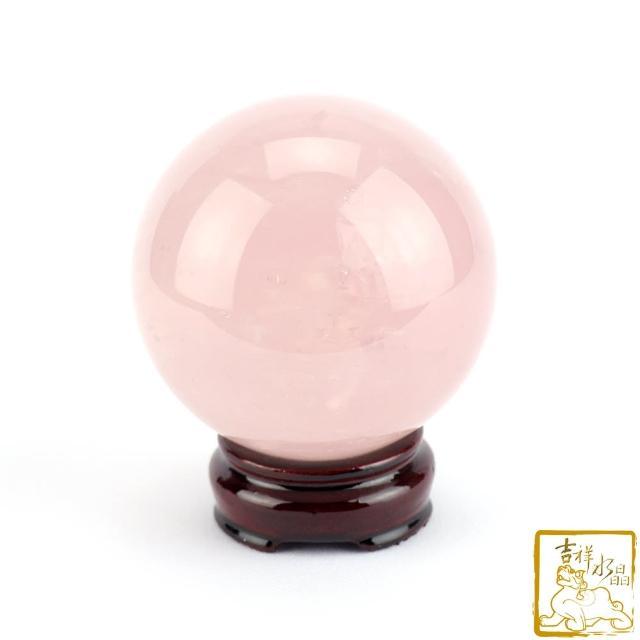 【吉祥水晶】星光粉水晶球 直徑8.65cm(旺客緣)