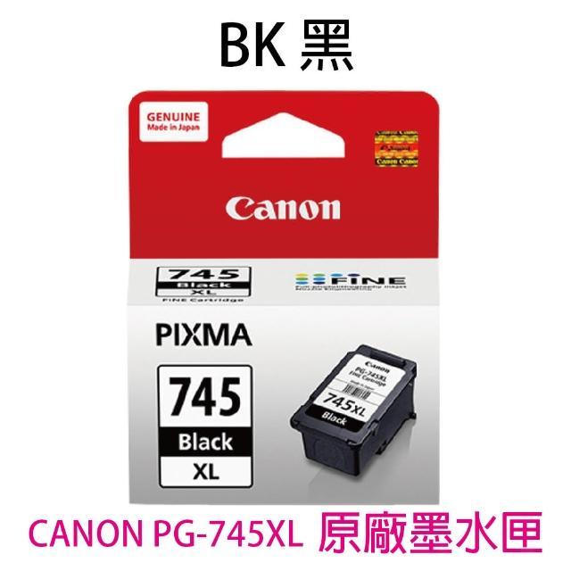 【Canon】PG-745XL 黑色 高容量 原廠墨水匣(MG2970/MX497/iP2870/TR4570/TS3170/MG2470/MG2570)