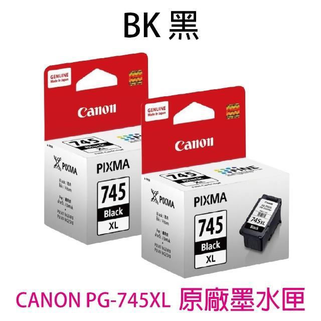【Canon】PG-745XL 黑色2入 高容量 原廠墨水匣(MG2970/MX497/iP2870/TR4570/TS3170/MG2470/MG2570)
