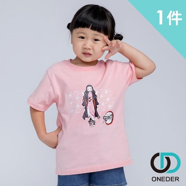 【ONEDER 旺達】鬼滅之刃童短袖上衣-02(100%棉質、獨家授權)