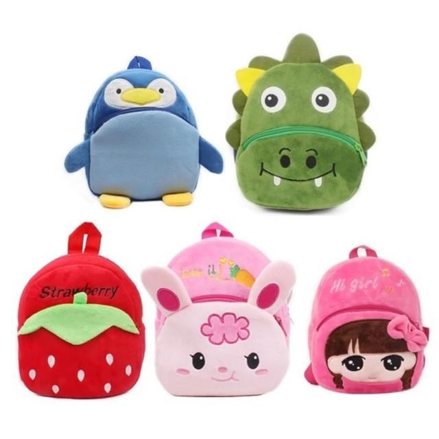【Baby 童衣】嬰幼兒背包 寶寶小書包 造型包包 86011(共七色)