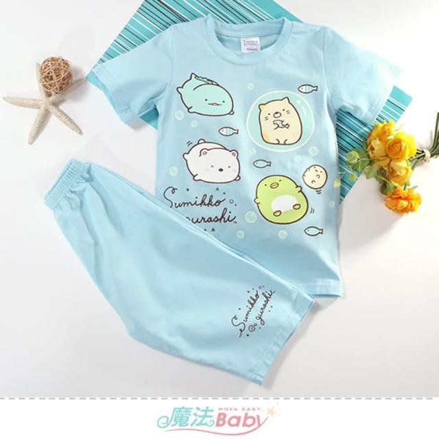 【魔法Baby】男童裝 角落小夥伴授權正版短袖舒柔彈性睡衣套裝(k51771)