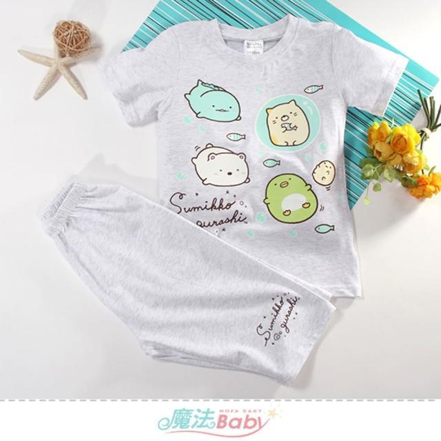 【魔法Baby】男童裝 角落小夥伴授權正版短袖舒柔彈性睡衣套裝(k51770)