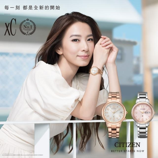 【CITIZEN 星辰】xC 亞洲限定款 優雅女神光動能電波鈦金屬腕錶/玫瑰金x白面(CB1107-58A)