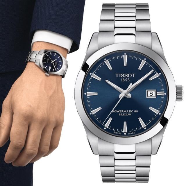 【TISSOT 天梭】GENTLEMAN紳士系列 機械腕錶 / 40mm(T1274071104100)