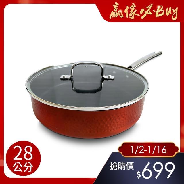 【ENNE】皇家廚房手工錘紋銅色不沾平底鍋28公分附鍋蓋-適用電磁爐(牛排鍋/平煎鍋)