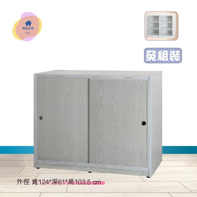 【·Fly· 飛迅家俱】4尺拉推門塑鋼衣櫃/棉被櫃