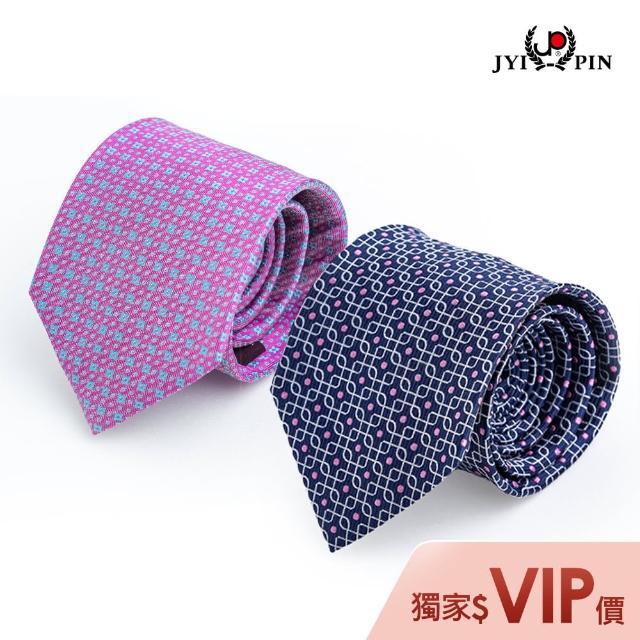【JYI PIN 極品名店】100%絲質義大利領帶(多款任選)