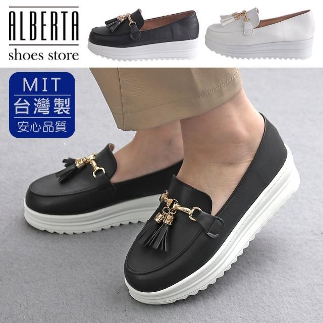 【Alberta】MIT台灣製 前2.5後4.5cm休閒鞋 氣質百搭流蘇飾釦 皮革楔型厚底圓頭包鞋 懶人鞋
