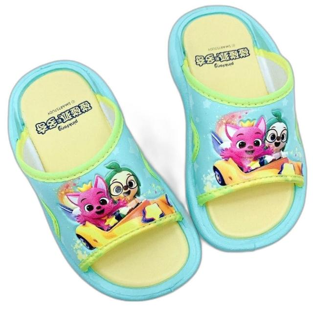【樂樂童鞋】台灣製碰碰狐拖鞋-湖水綠-P065-1(拖鞋 涼鞋 室內鞋 女童鞋 男童鞋)
