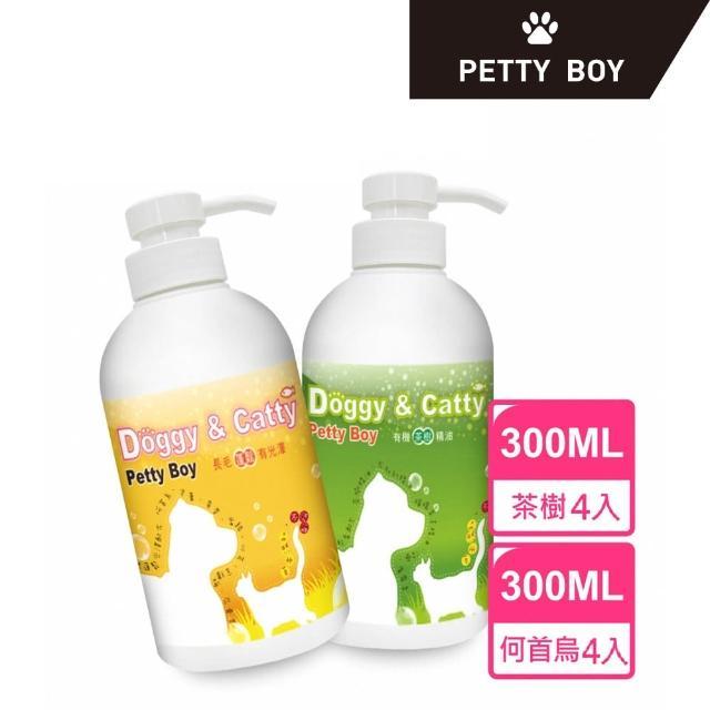 【Petty Boy】毛起來寵 寵物洗毛精雙效組合300ml*8入(貓狗可用!在家做SPA!趕走惱人的夏天!)
