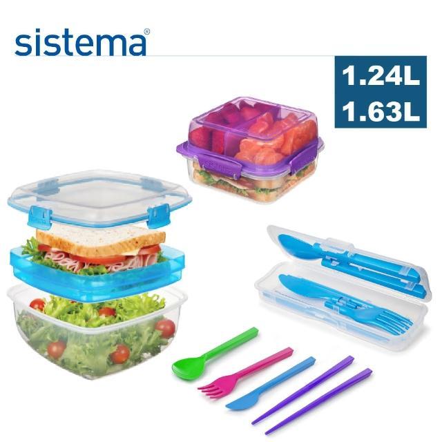【SISTEMA】紐西蘭進口togo系列餐具餐盒三件組(顏色隨機)