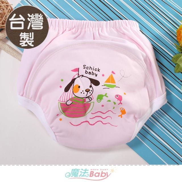 【魔法Baby】寶寶尿褲 台灣製嬰幼兒學習褲 強吸防漏尿褲(b0389)