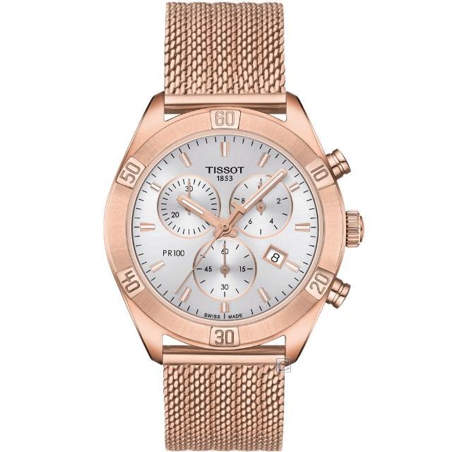 【TISSOT 天梭】PR100 SPORT 運動時尚計錶(T1019173303100)