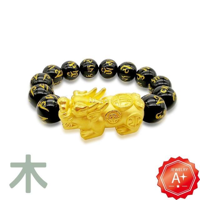 【A+】9999純黃金六字真言瑪瑙串珠黃金手鍊 五行木吉祥黃金貔貅-1.35錢±5厘