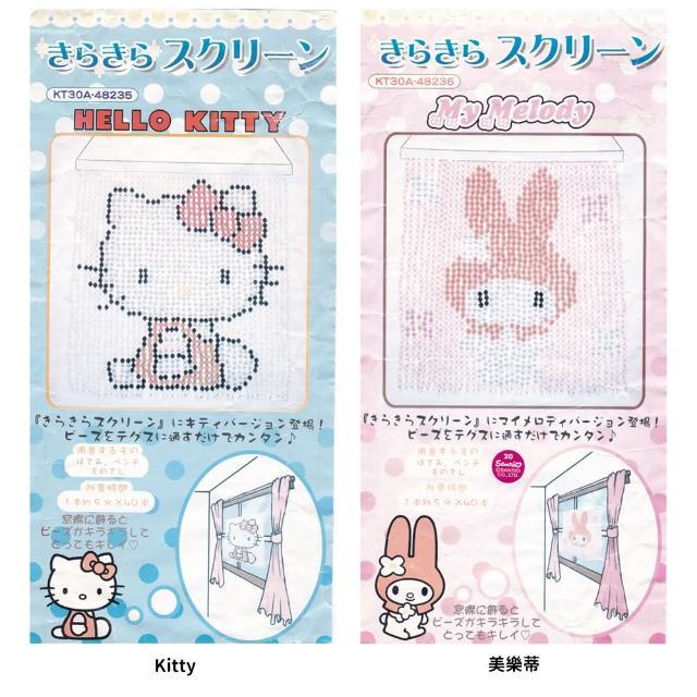 【TDL】日本進口HELLO KITTY凱蒂貓美樂蒂門簾垂簾居家裝飾DIY串珠材料 482355/482362