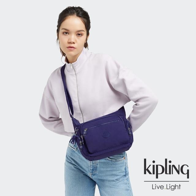 【KIPLING】深邃銀河藍多袋實用側背包-GABBIE S