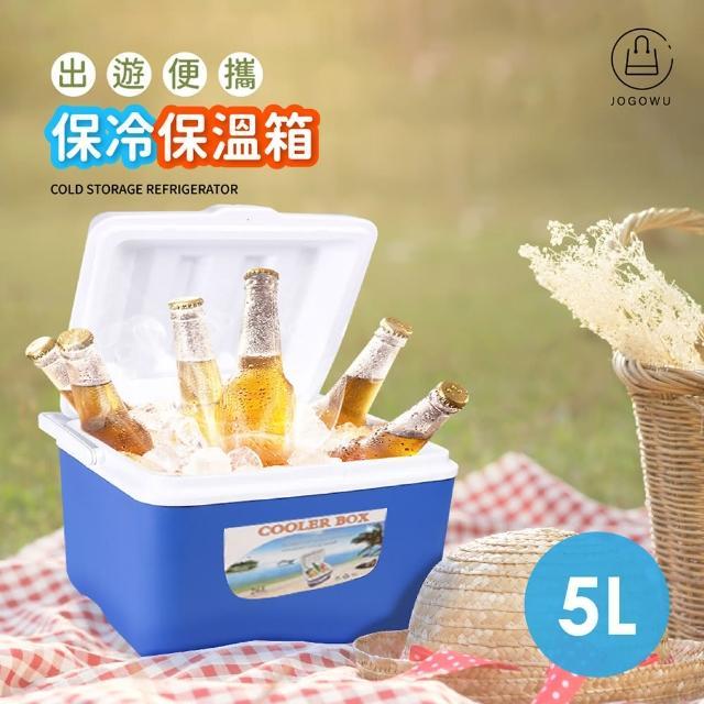 【Dodo house 嘟嘟屋】便攜保冷冰桶-5L(攜帶式保冷箱 保冰箱 保溫箱 保鮮箱 冰桶 釣魚箱)