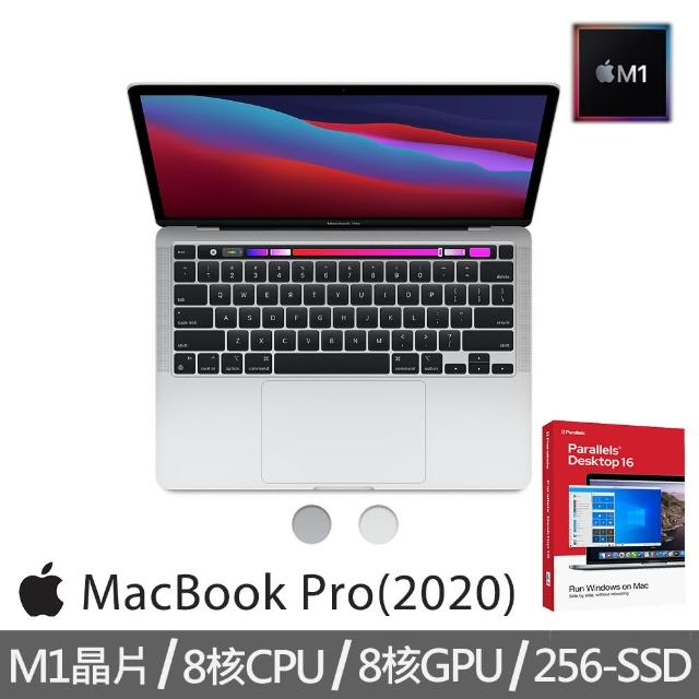 【送Parallels軟體 標準版】Apple MacBook Pro (13吋/M1/8G/256G SSD)