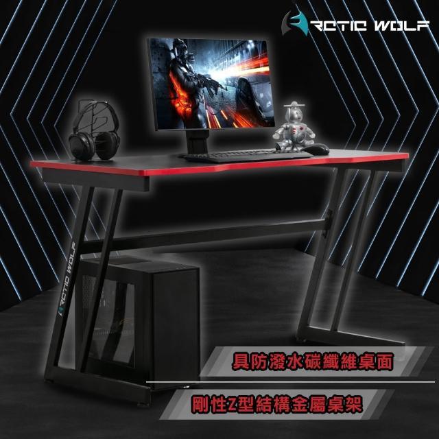 【E-home】Mars戰神Z型碳纖維炫感電競桌-黑色(書桌 工作桌)