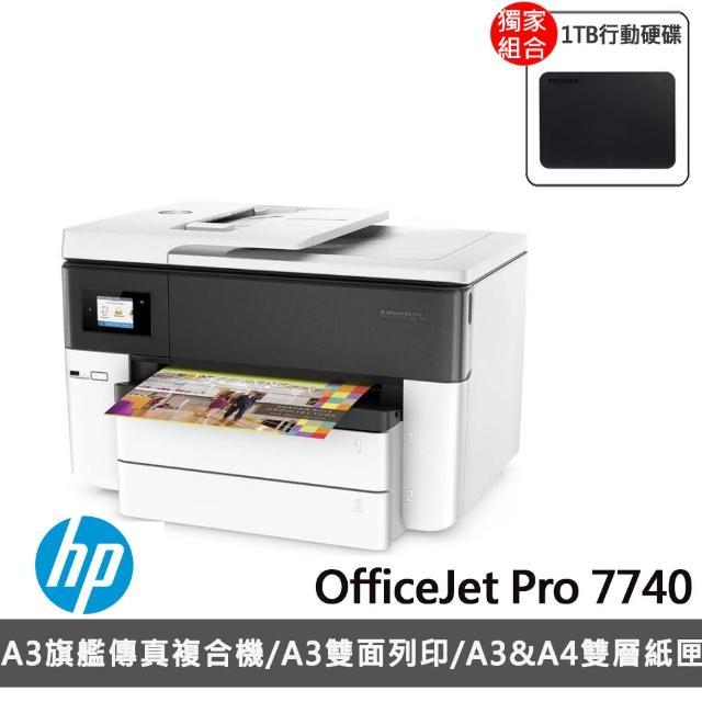 【驚爆組】贈TOSHIBA 1TB行動硬碟【HP 惠普】★OfficeJet Pro 7740 A3旗艦噴墨多功能複合機(G5J38A)