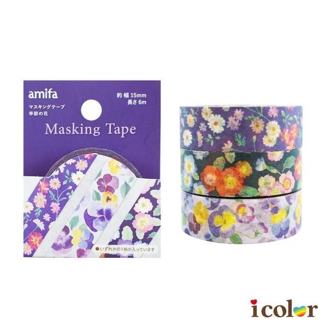 【i color】手作15mm紙膠帶 季節花朵