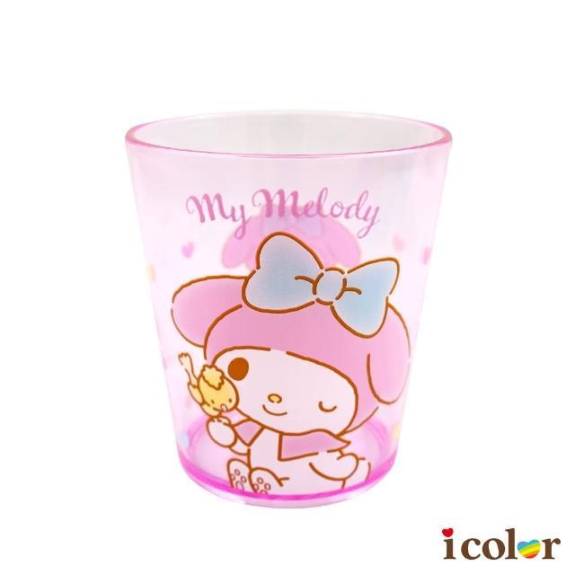 【i color】三麗鷗 美樂蒂260ml塑膠杯/冷水杯