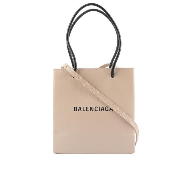 【Balenciaga 巴黎世家】North South 牛皮二用購物包_XXS(奶茶色)