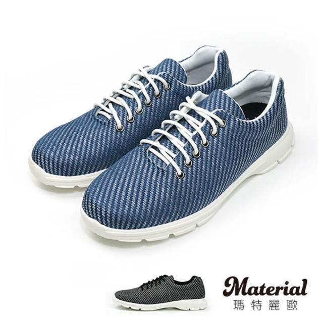 【MATERIAL】男鞋 編織紋綁帶休閒鞋 MA女鞋 21917(懶人鞋)