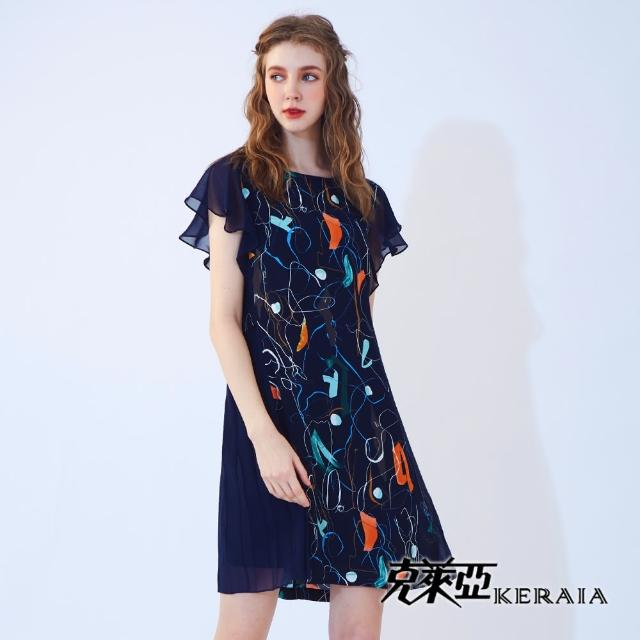 【KERAIA 克萊亞】萬丈光芒飄袖印花洋裝