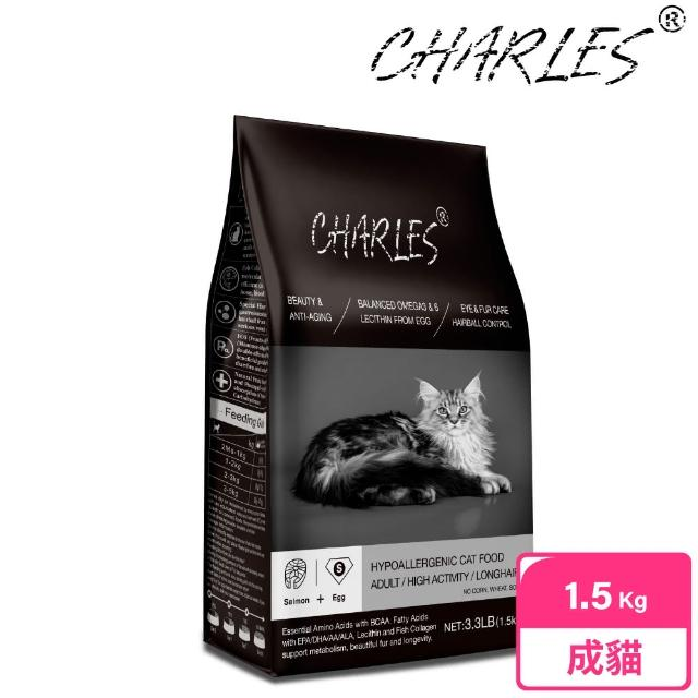 【CHARLES】查爾斯低敏貓糧 1.5kg 活力成貓 能量貓(鮭魚+雙鮮凍乾)