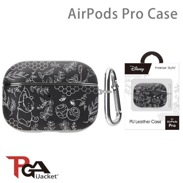 【iJacket】迪士尼 AirPods Pro 箔押皮革 質感保護殼(小熊維尼)