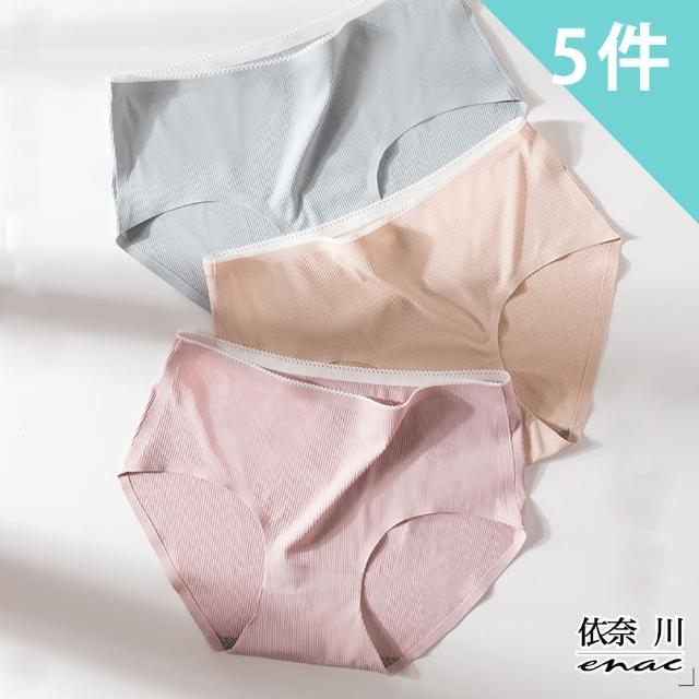 【enac 依奈川】超彈力冰沁無痕甲殼素抑菌內褲(超值五件組)