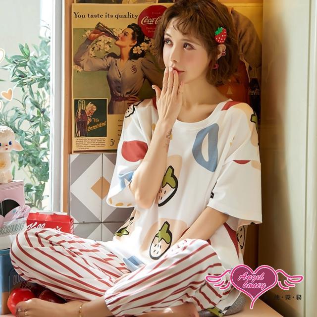 【Angel 天使霓裳】短袖居家休閒睡衣 夏日草莓 短袖二件式睡衣 休閒居家服(米F)