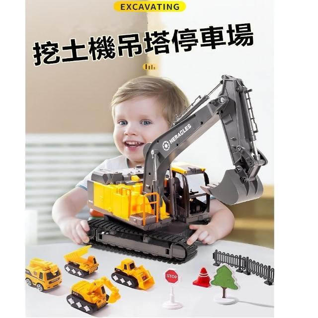 【進化玩具】挖土機工程停車場(四台合金小車 炫彩燈光 故事歌曲)