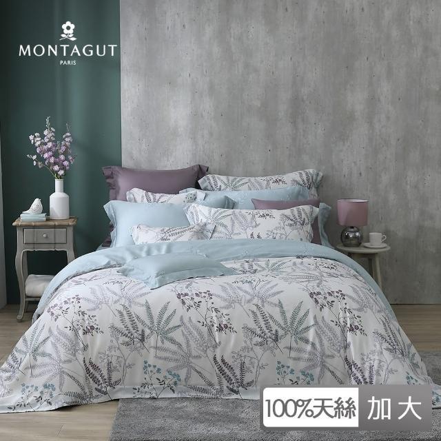 【MONTAGUT 夢特嬌】100%萊賽爾纖維-天絲兩用被床包組-蕨色天香(加大)