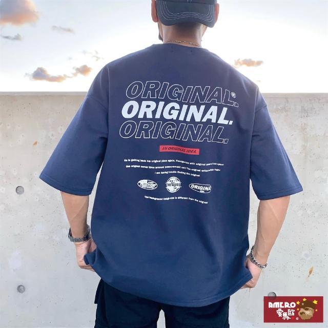 【AMERO】正韓 男裝圓領短袖T恤(太空棉材質 落肩款 五分袖 寬鬆版型 情侶裝)