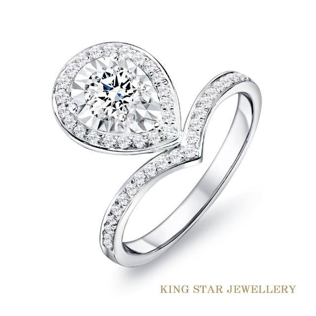 【King Star】30分華麗雅典14K金鑽石戒指(最白D color /3 Excellent極優 八心八箭)