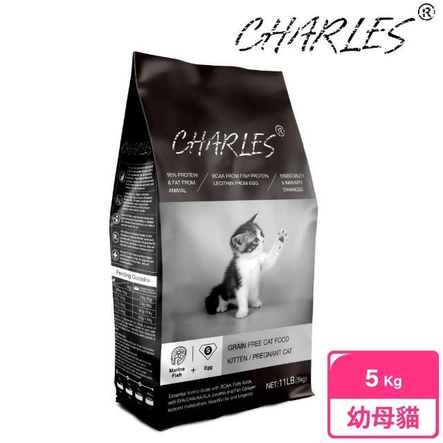 【CHARLES】查爾斯無穀貓糧 5kg 幼母貓(深海鮮魚+雙鮮凍乾)