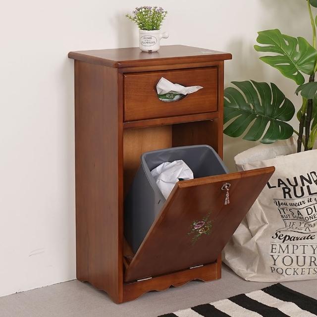 【Homelike】夏里園實木垃圾桶收納櫃