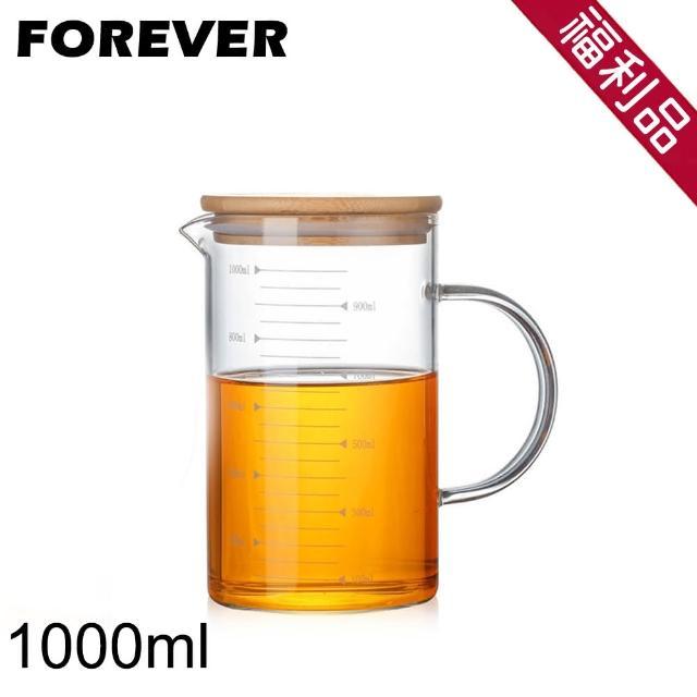 【日本FOREVER】竹蓋可微波耐熱烘焙量杯1000ML-福利品(耐熱 烘焙 量杯)